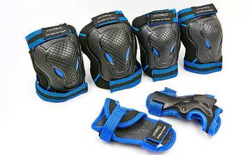 Защита детская наколенники, налокотники, перчатки HYPRO SK-6967BK