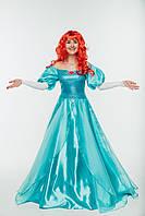 Русалочка Ариэль женский карнавальный костюм \ размер универсальный \ BL - ВЖ324