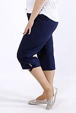 Женские летние бриджи брюки льняные больших батальных размеров 42-74, фото 3