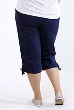 Женские летние бриджи брюки льняные больших батальных размеров 42-74, фото 2