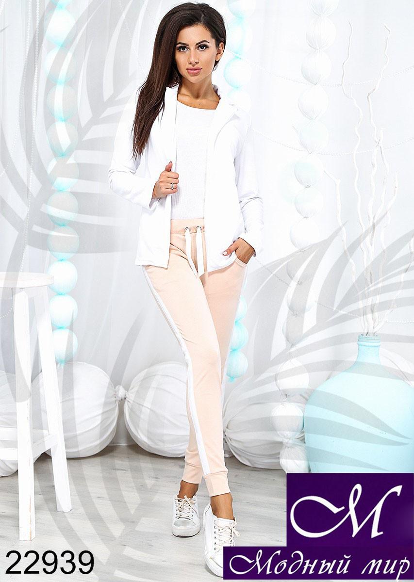Женский белый спортивный костюм (р. 42, 44, 46, 48, 50, 52) арт. 22939