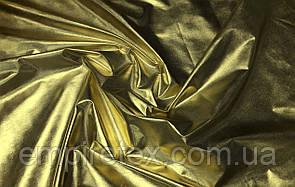 Плащевка Фольга Золото