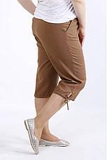 Жіночі літні брюки, бриджі лляні великих батальних розмірів 42-74, фото 3