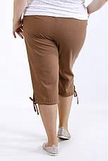 Жіночі літні брюки, бриджі лляні великих батальних розмірів 42-74, фото 2