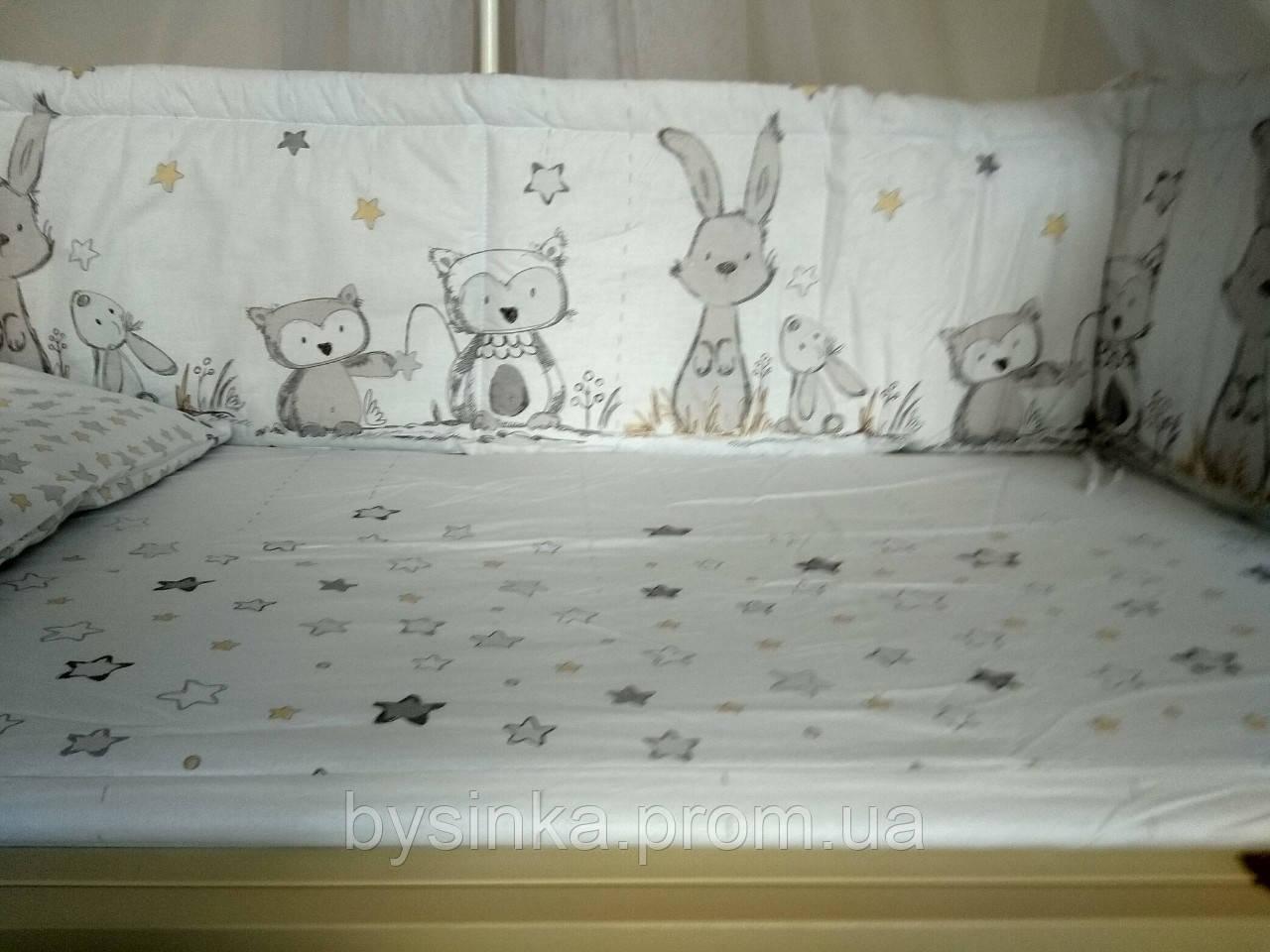 Комплект в кроватку  новорожденного из 3-ед. Organic cotton - Коллекция для новорожденных