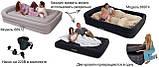 Двуспальная надувная кровать Intex 66974N(241х180x56) Comfort Frame Bed + внешний электронасос киев, фото 2