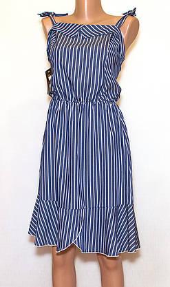 Повседневное платье-сарафан в полоску (44-46), фото 3