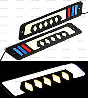 DRL дневные ходовые огни гибкие ДХО LED № 09 с поворотом W+Y 12V 2353 резиновые (ромб) (гибкие на 3М скотче)