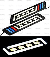 DRL дневные ходовые огни гибкие ДХО LED № 07 с поворотом W+Y 12V 2351 резиновые (гибкие на 3М скотче)