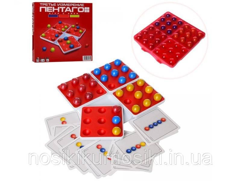 Настольная игра Пентаго (Pentago) третье измерение