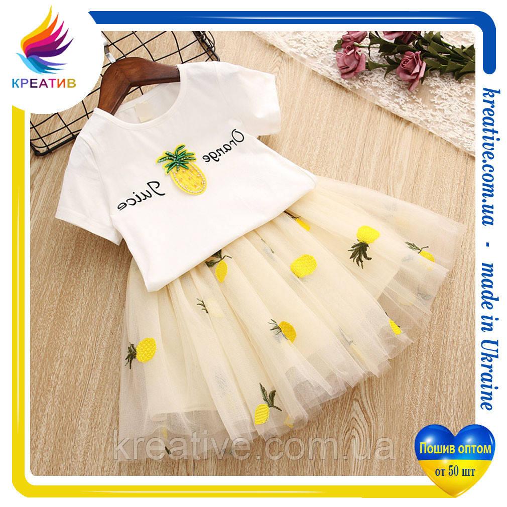 Детские юбки пачки с однотонными футболками (оптом)