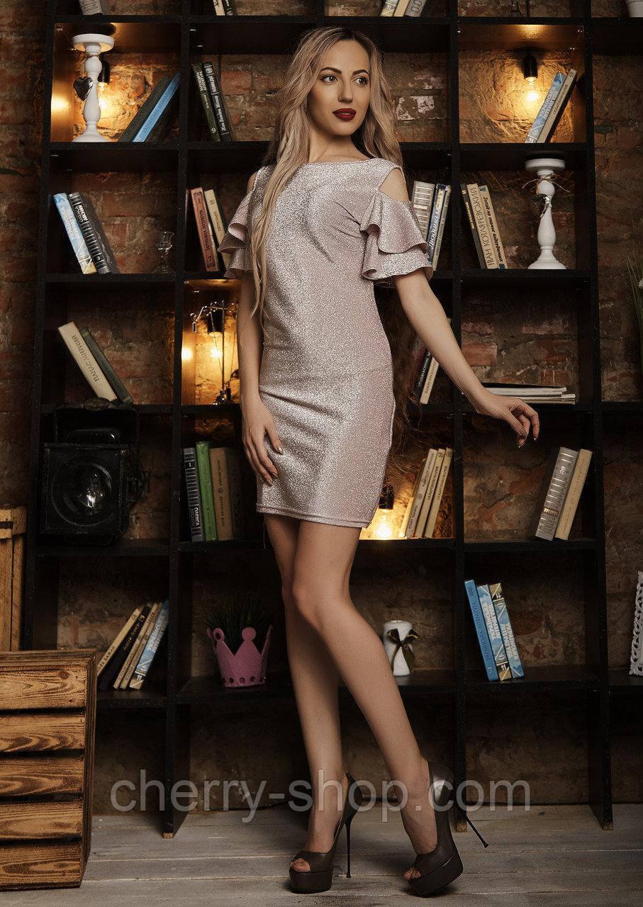 Молодежное пудровое  платье с люрексом