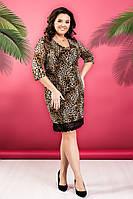 Леопардовое красивое элегантное платье больших размеров с отделкой кружева (размеры 52-56). Арт-1016/11, фото 1