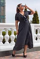 Женское длинное платье на запах в горошек с рюшами