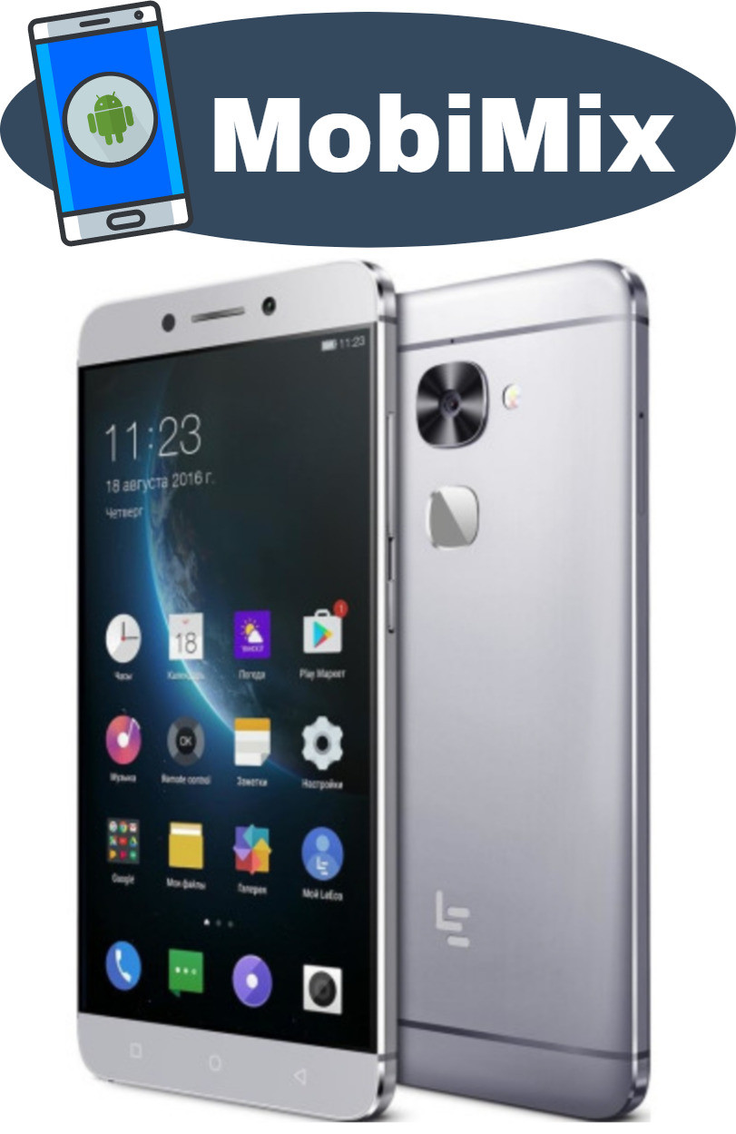 LeEco Le 2 X526 3/64GB Grey