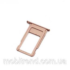 IPhone6S Plus sim-card holder rose gold