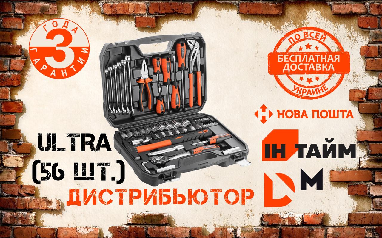 Универсальный набор инструмента Dnipro-M ULTRA (56 шт.)