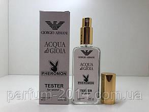 Тестер женская туалетная вода с феромонами Armani Acqua di Gioia 65 ml ОАЭ (реплика)