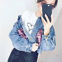Женская джинсовая куртка с пайетками
