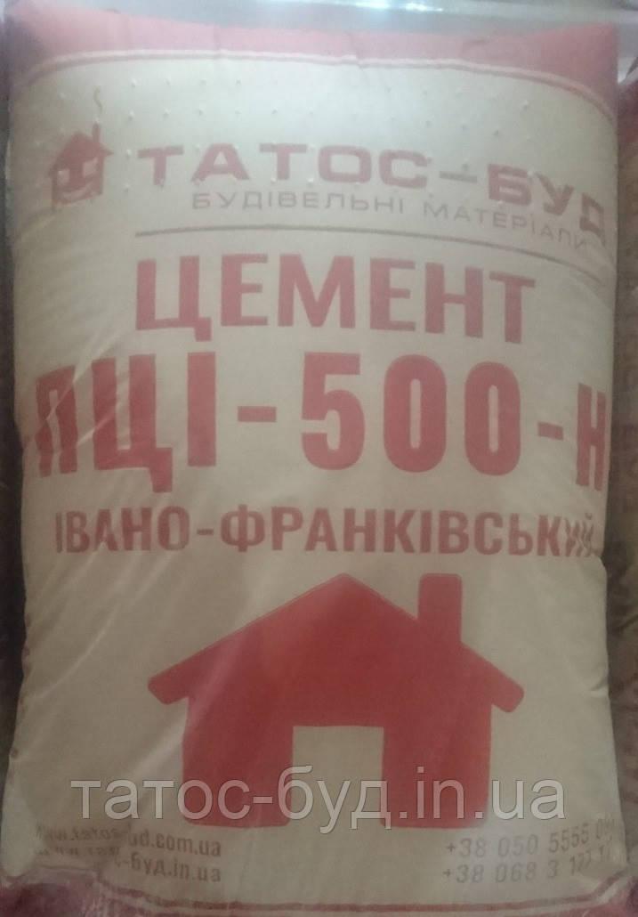 Цемент Ивано-Франковский М-500 Харьков, 50 кг