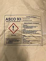 Альфа-олефин сульфонат ASCO