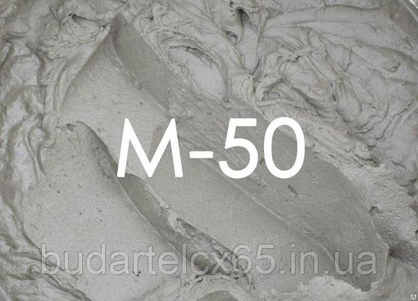 Раствор цементный м 50 цена бетон цена обнинск