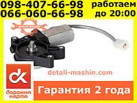 Мотор стеклоподъемника ВАЗ 2108, 2109, 21099, 2110, 2111, 2112, 2113, 2115 правый 12В, 30Вт (ДК)