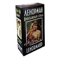 Таро Ленорман - винтажный стиль (инструкция на русском языке)
