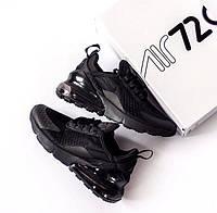 Nike Air Max 270 мужские и женские чоловічі жіночі