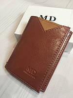 Модный женский кошелёк цвета пудра MD