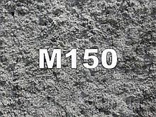 Раствор цементный М 150 собственного производства