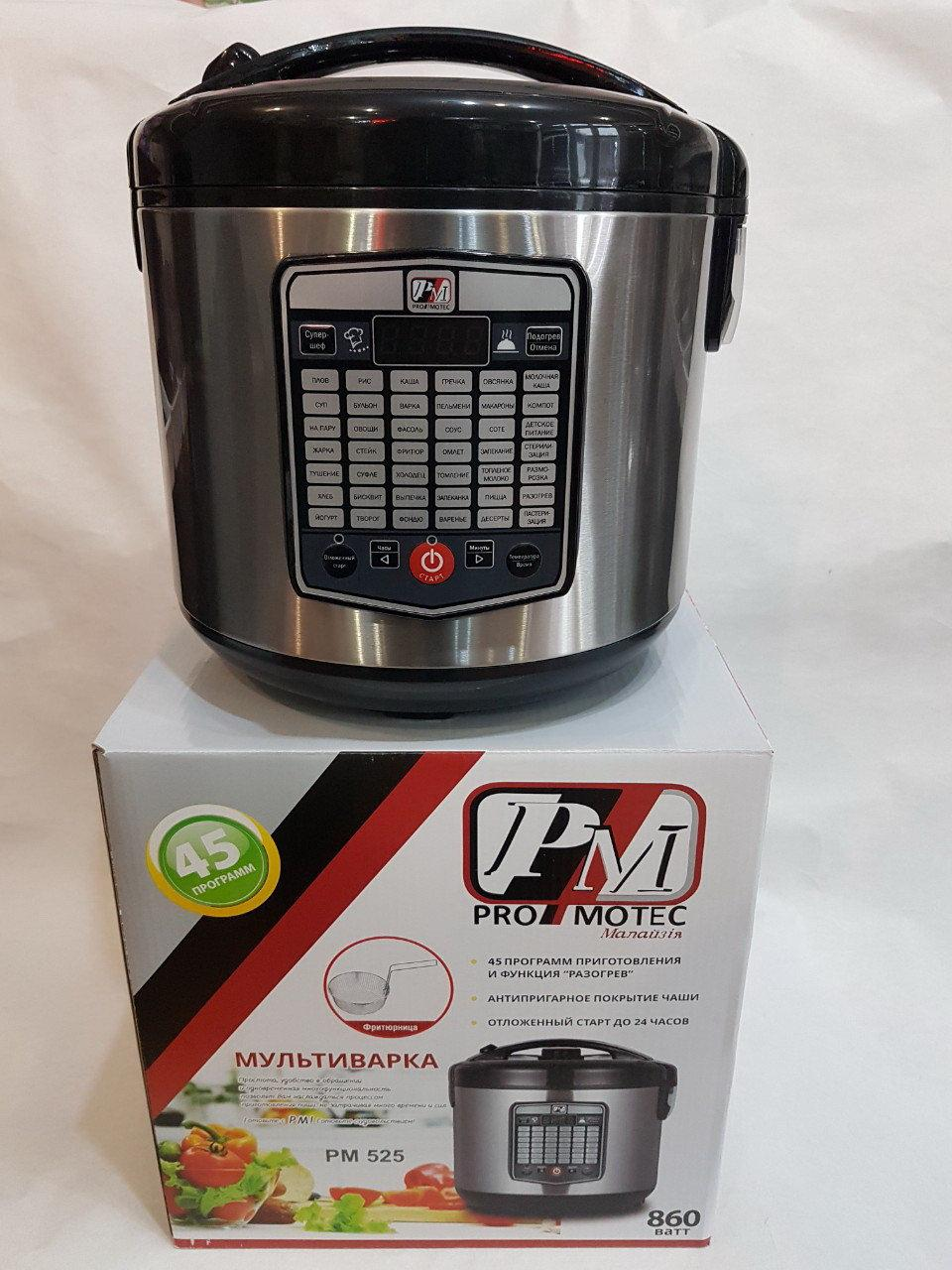 Мультиварка Рисоварка Promotec на 5л и 45 программ Мультиварка скороварка Мультиварка для дома