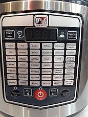 Мультиварка Рисоварка Promotec на 5л и 45 программ Мультиварка скороварка Мультиварка для дома, фото 2