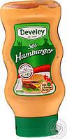 Соус Hamburger ГамбургеротDeveley 410 g