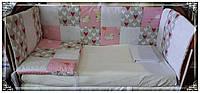 Защита,бортики,бампер в детскую кроватку+постельное бельё. Лоскуток.   Захист в дитяче ліжечко.