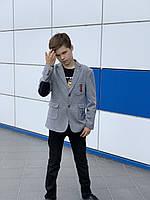 Пиджак  для мальчика 134-158см, подростковая одежда