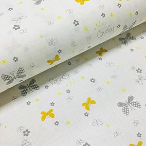 Ткань муслин Двухслойная бабочки серо-желтые на белом (шир. 1,6 м) ОТРЕЗ(1,1*1,6м)