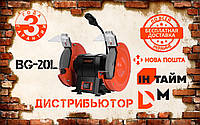Станок точильный Dnipro-M BG-20L