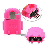 "Переходник OTG - micro USB ""Android"" розовый"