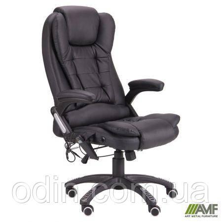 Кресло массажное Бали (KD-DO8025) 513575