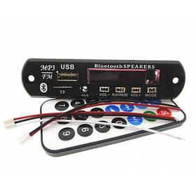 Вбудований MP3 плеєр, Bluetooth FM USB microSD, 12В для авто