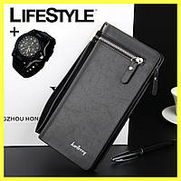 Мужской стильный кожаный портмоне кошелек Baellerry Italia + Подарок!