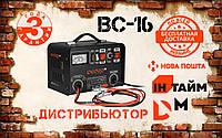 Автомобильное зарядное устройство Dnipro-M BC-16