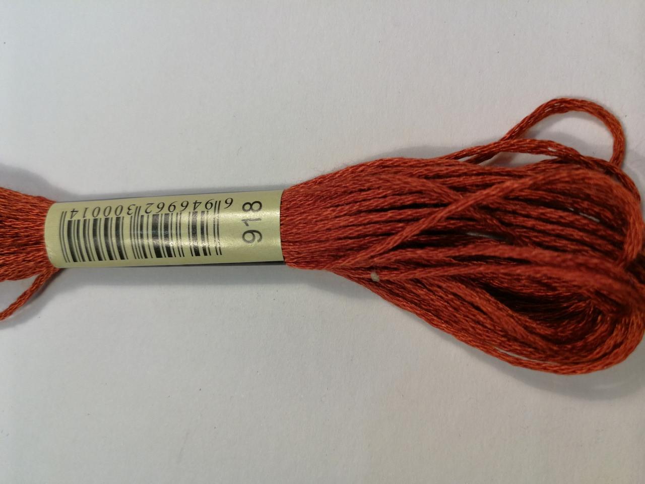 Мулине СХС 918 красная медь темный