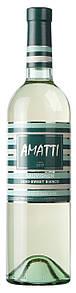 Вино н/сол. біле «Совіньйон Аматті»