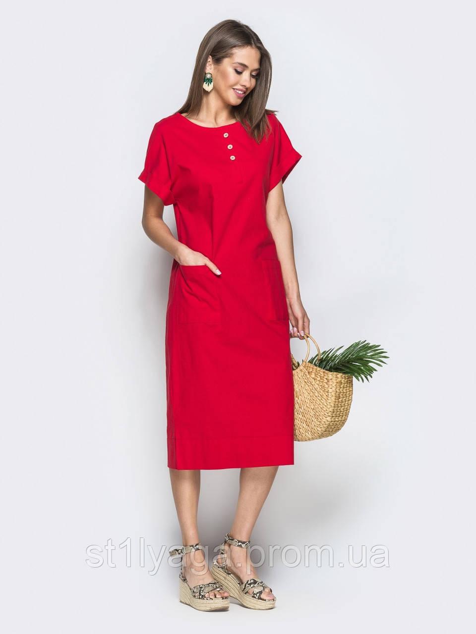 Однотонное льняное платье миди приталенного силуэта с накладными карманами на полочке ЛЕТО