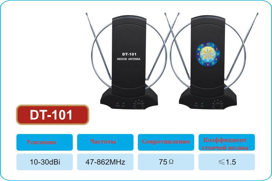 Комнатная телевизионная антенна DT-101 для T2 тюнеров с усилителем