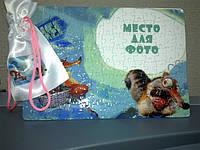 Печать на пазлах, мешочек в подарок, Полтава