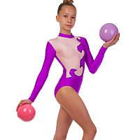 Купальник гимнастический для выступлений детский фиолетово-розовый (RUS-32-38, рост 122-152 см)