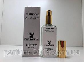 Тестер мужская туалетная вода с феромонами Azzaro Chrome 65 мл ОАЄ (реплика)